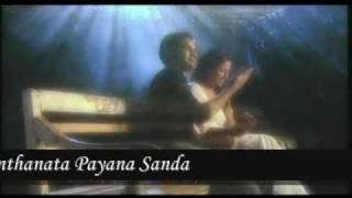 Hanthanata Payana sanda --Amarasiri pieris--