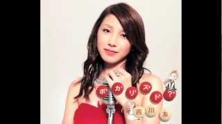 2012/11/07 Release Cover Album「ボカリスト?」収録 作詞:町田紀彦 作...