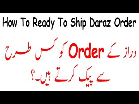 How To Fulfill An Order In Daraz Seller Center