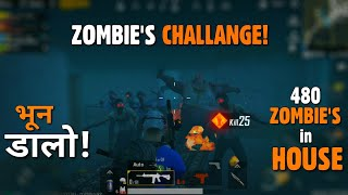 PUBG MOBILE: Fighting Against 480 Zombies in a House, Zombie mode Challange | gamexpro
