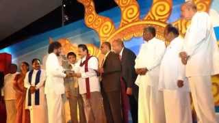 Kuliyapitiya Nagarasabha Geethaya Online