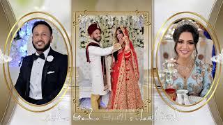 شاركتكم فرحتي أحسن  يوم في حياتي عرس  مغربية &بنغالي //بريطاني  👸👸👸👸my moroccan wedding
