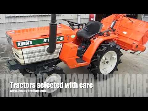 kubota b 1502 oveview youtube rh youtube com