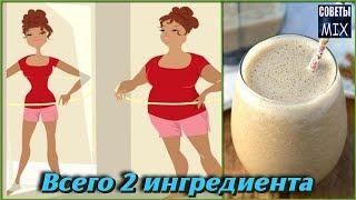 Гречневая мука для похудения творит чудеса. Очищение организма при помощи гречневого напитка