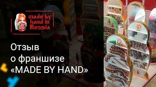 Видео о проекте и отзыв от Анастасии Мезриной