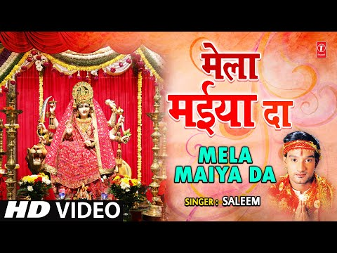Mela Maiyya Da Punjabi Devi Bhajan By Saleem [Full Video Song] I Mela Maiyya Da