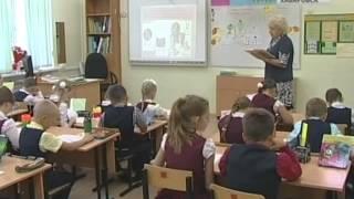 Вести-Хабаровск. Мальчик с диагнозом ДЦП - ученик обычной школы