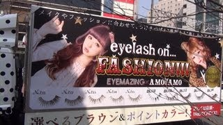 Tokyo - Korean City / Gangnam Style Shop / Shibuya Crossing [15]