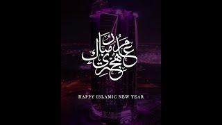 Happy Islamic New Year - DAMAC Properties