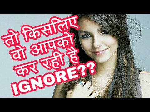 Ladkiya ignore kyu karti hai hindi me   Agar ladki ignore kare to kya kare    Psychological reasons
