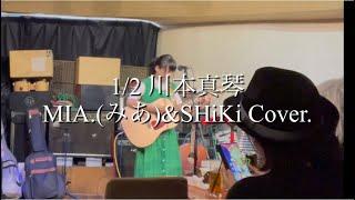 こんにちは。みあです! サポートでカホンを叩いて下さっているSHiKiさんと一緒に撮って頂きました! 急遽にも関わらず、快くお受けしてくださりありがとうございました!