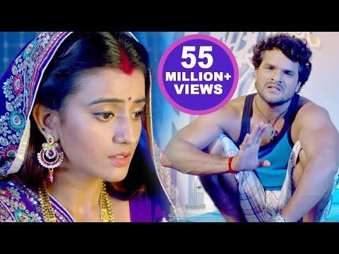 #Khesari Lal के प्यार में भईल कुकुर के हाल - Akshra Singh - Comedy Scene - Bhojpuri Movie Scene 2020