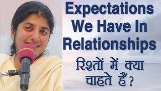 Expectations We Have In Relationships: BK Shivani (Hindi)