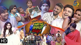 Sudheer Gaadi Intlo Deyyam | ETV Dasara Spl Event | Sudheer,Rashmi |  Full Ep | 8th Oct 2019 | ETV