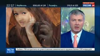 Опять Диана: в Ноябрьске пять человек сели за групповое изнасилование