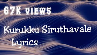 Kurukku Siruthavale song with Lyrics குறுக்கு சிறுத்தவளே Muthalvan movie