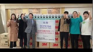 국제판촉물협회 3M KF94 마스크 기증