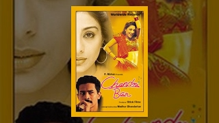 Chandni Bar | Tabu | Atul Kulkarni | Hindi Bollywood Full Movie