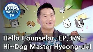 You're not concerned about not liking dogs, right? [Hello Counselor Sub:ENG,THA/2018.09.10]