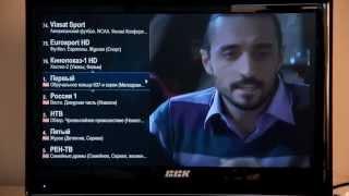 ТВ, телепрограмма, записи передач