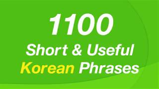 1000 Short & Useful Korean Phrases 🇰🇷