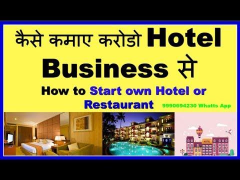 Restaurant Hotel India