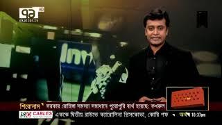 খেলাযোগ ২৮ আগস্ট ২০১৯ | Khelajog | Sports News | Ekattor TV