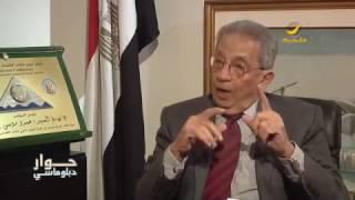 السيد عمرو موسى يكشف عن تفاصيل أزمة النووي العراقي وما دار بينه وبين صدام حسين وقتها