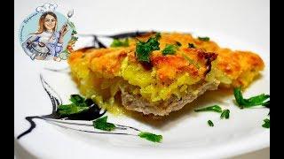 Вкуснейшая картошка по-французски! Простая в приготовлении но безумно вкусная!