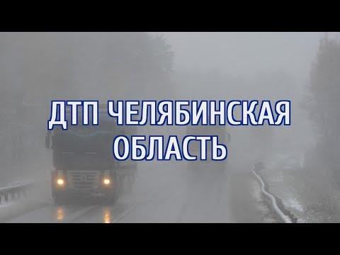 🔴 В Челябинской области в ДТП погибли пять человек