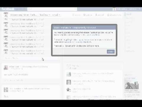 วิธีการโพส หลังโดนบล็อคใน Facebook