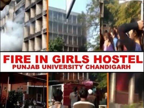 Sudden fire in GIRLS HOSTEL PUNJABI UNIVERSITY CHANDIGARH  PUNJAB SUN NEWS