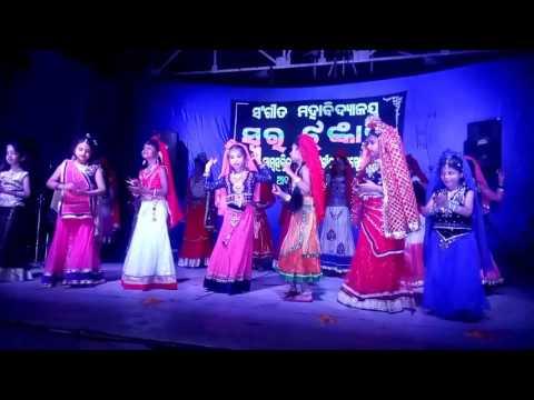 Prema bhakati ra barnobodha song dance