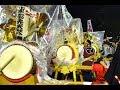 ⑤先太鼓と金棒の競演 - 根室金刀比羅神社例大祭2677