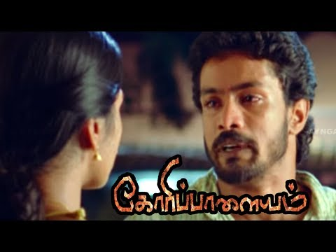 Goripalayam | Goripalayam Full Movie Scenes | Harish Argues With His Brother | Harish Feels Sad
