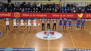 <span class='as_h2'><a href='https://webtv.eklogika.gr/basket-league-2019-2020-rethymno-panionios-25-01-2020-ert' target='_blank' title='Basket League 2019-2020: ΡΕΘΥΜΝΟ – ΠΑΝΙΩΝΙΟΣ | 25/01/2020 | ΕΡΤ'>Basket League 2019-2020: ΡΕΘΥΜΝΟ – ΠΑΝΙΩΝΙΟΣ | 25/01/2020 | ΕΡΤ</a></span>