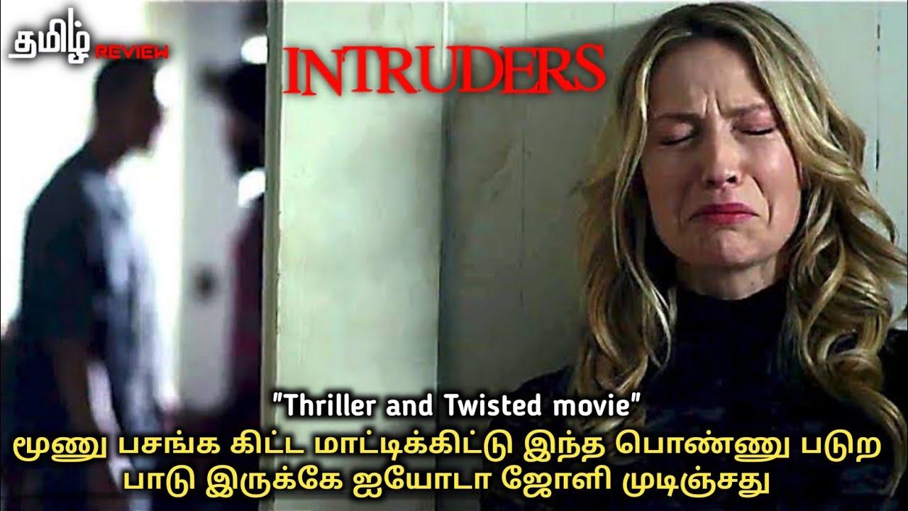ஒரு பொண்ணு 3 பசங்க🔞யாரு யார வச்சு செய்ய போறாங்கனு தெரியலை Intruders (2015).