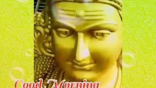 Good Morning செவ்வாய்க் கிழமை வெள்ளி கிழமை முருகன் பக்திபாடல்கள் கேளுங்கள்... காலை வணக்கம்