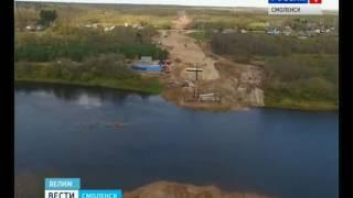 Смоленский райцентр получит новый мост в 2018 году