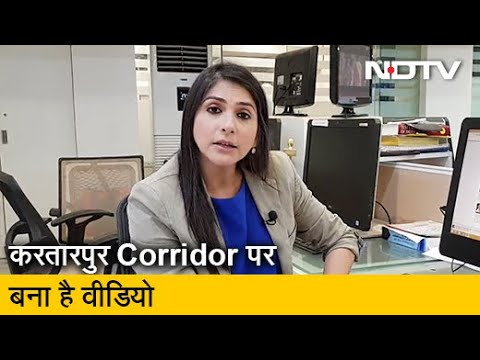 Pakistan के Video में Khalistan का आतंकी | From The NDTV Newsroom