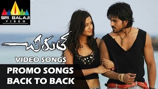 Chirutha Promo Songs Back to Back | Video Songs | Ram Charan, Neha Sharma | Sri Balaji Video