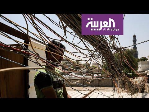 الكهرباء.. معاناة العراقيين اليومية  - نشر قبل 3 ساعة