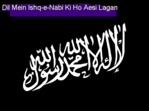 Dil Mein Ishq-e-Nabi Ki Ho Aesi Lagan :- Naat