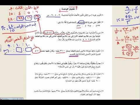 حل تمارين كتاب الانجليزي للصف السادس الفصل الاول