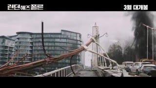 [런던해즈폴른] 긴급 재난 경고! 런던아이, 세인트폴대성당 테러현장 영상 공개!
