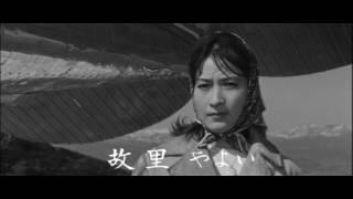 Drifting Detective: Tragedy in the Red Valley (1961 - Kinji Fukasaku) - Trailer