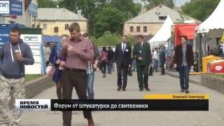 Архитектурно-строительный форум проходит на Нижегородской ярмарке(, 2016-05-17T15:28:36.000Z)
