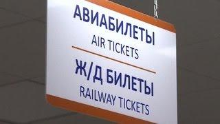 Росавиация аннулировала сертификат