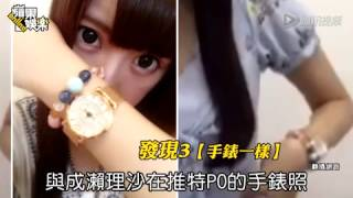 About China Entertainment Video (Subscribe) First Time Watch Entertainment forefront Perspective entertainment to recent events, dialogue popular ...