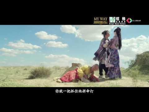 大話西遊3 (A Chinese Odyssey Part III)電影預告